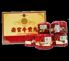 An Cung Ngưu Hoàng Hoàn Trung Quốc Hộp Giấy