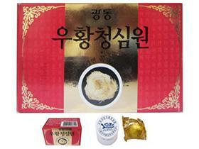 Viên An Cung Ngưu Hoàng Hoàn Hàn Quốc Cao Cấp